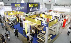 The 11th international hotel equipment supplies exhibition in guangzhou